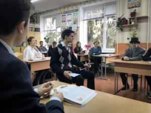 Суд над Раскольниковым