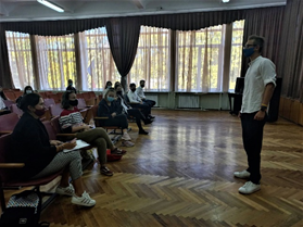 Конференция Ученического Совета